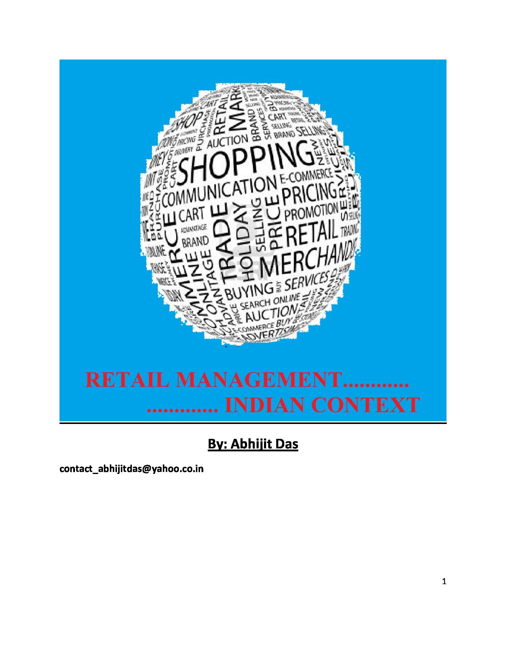 brand e-bookss management integrated promotion