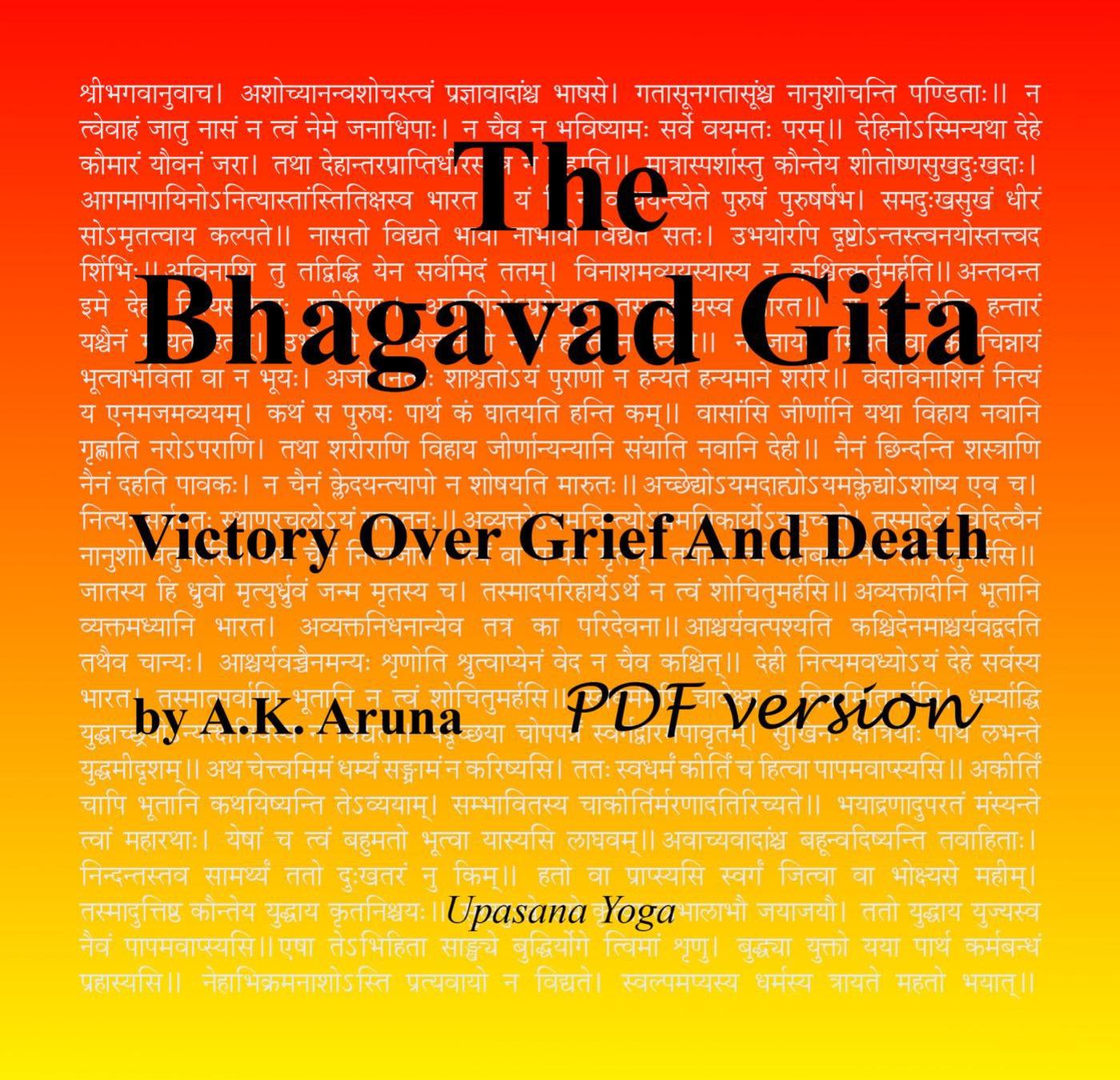 The Bhagavad Gita, as PDF and ePub (eBook) eBook | Pothi com