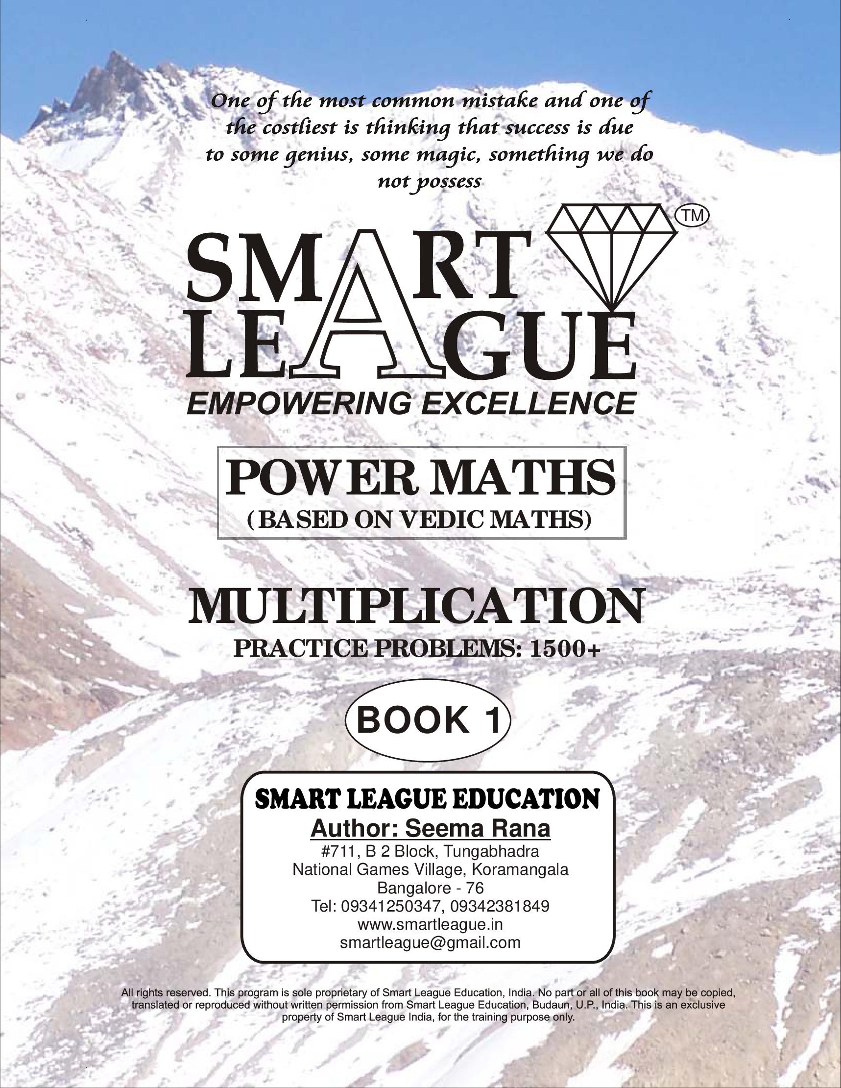 POWER MATHS - MULTIPLICATION - 1 (eBook) eBook   Pothi com