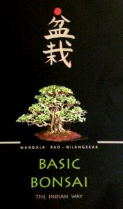 BASIC BONSAI - THE INDIAN WAY | Pothi com