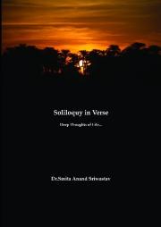 Soliloquy in Verses