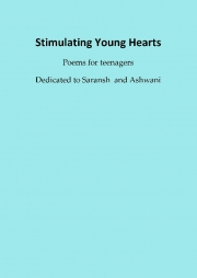 Stimulating Young Hearts