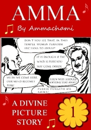 AMMA: A Divine Picture Story 1
