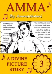 AMMA: A Divine Picture Story 3