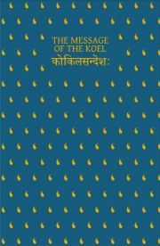 The Message of The Koel: Uddanda Sastri's Kokila Sandesa