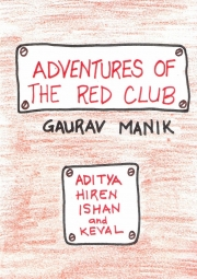 Adventures of The Red Club (eBook)