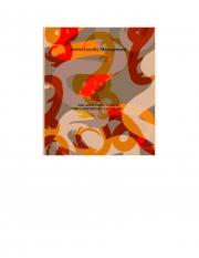 Siebel Loyalty Management Guide (eBook)