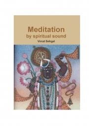 Meditation by spiritual sound (eBook)