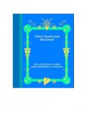 Siebel Smartscripts Blackbook (eBook)