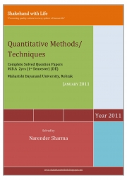 Solved Paper Quantitative Techniques/Methods January 2011 (eBook)