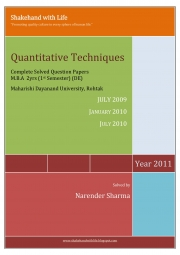 Solved Paper Quantitative Techniques/Methods July 2009, January 2010 , July 2010 (eBook)