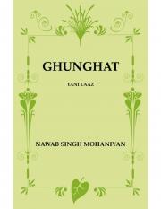 GHUNGHAT (eBook)