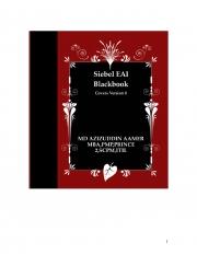 Siebel EAI Blackbook (eBook)