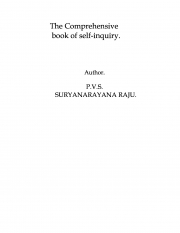 The comprehensive book on self-inquiry. (eBook)