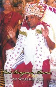 Our Bangaaru Amma 4 (eBook)