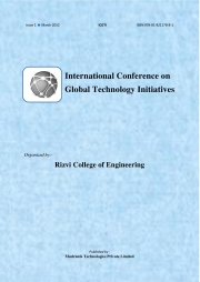 International Conference on Global Technology Initiatives (eBook)