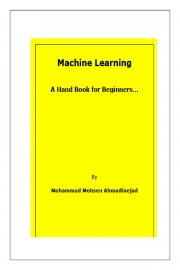 Machine Learning (eBook)