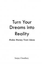 Entrepreneurship (eBook)