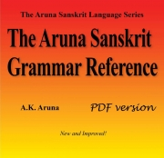 The Aruna Sanskrit Grammar Reference, PDF (eBook)