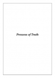 Prowess Of Truth (eBook)