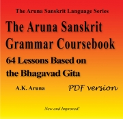 The Aruna Sanskrit Grammar Coursebook, PDF (eBook)
