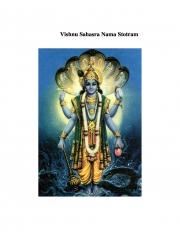Vishnu Sahasra Nama Stotram (eBook)