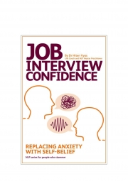 Job Interview Confidence (e-book)