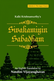 Sivakamiyin Sabadham – An English Translation (Volume 2)
