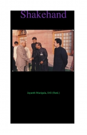 Shakehand (eBook)