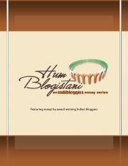 Hum Blogistani (eBook)