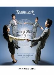 Teamwork (eBook)