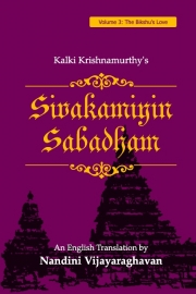 Sivakamiyin Sabadham - An English Translation (Volume 3)
