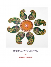 RANGOLI for FESTIVAL (eBook)