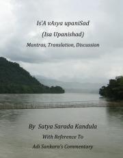 Is'A vAsya upaniSad (Isa Upanishad)