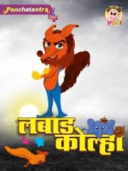 marathi pdf books free download
