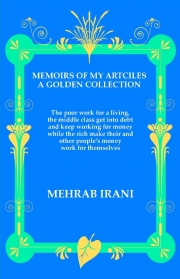 MEMOIRS OF MY ARTCILES - A GOLDEN COLLECTION
