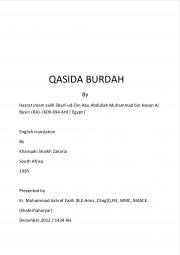 QASIDA BURDAH (eBook)