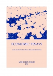 economics help essays Abstract this paper seeks to examine and analyze russia's connectedness to the global economy it does so by exploring how [] read more.