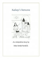 Kaikeyi's Remorse (Illustrated) (eBook)
