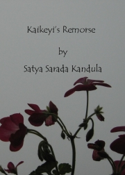 Kaikeyi's Remorse (Illustrated)