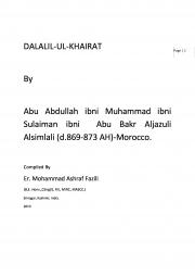 DALAIL-UL-KHAIRAT (eBook)