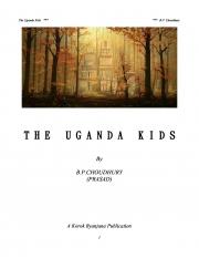 THE UGANDA KIDS (eBook)