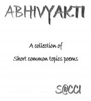 ABHIVYAKTI (eBook)