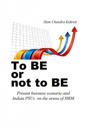 To BE or not to BE (eBook)