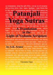Patanjali Yoga Sutras, A Translation