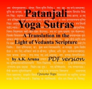 Patanjali Yoga Sutras: A Translation, as PDF and ePub (eBook)