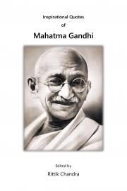 Inspirational Quotes of Mahatma Gandhi (eBook)