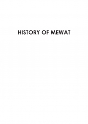 MEWAT (eBook)