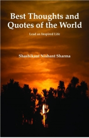 Best Thoughts and Quotes of the World (eBook)
