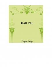 HAR PAL (eBook)